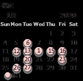 2020桜庭夏休み