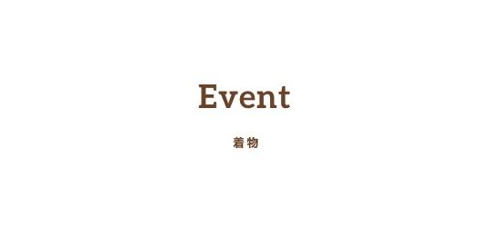 toppr-kitsuke_r3